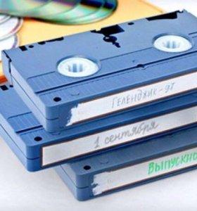Перепишу кассеты