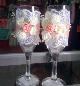 Свадебнце бокалы
