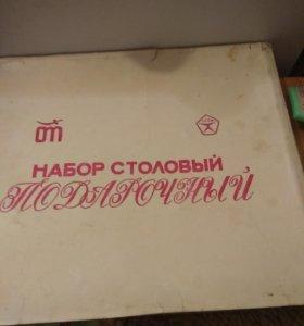 Столовые приборы СССР