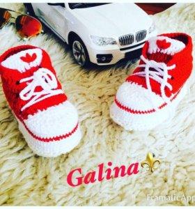 Пинеточки-кроссовки ,пинетки,первая обувь