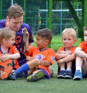 Требуется детский тренер по футболу