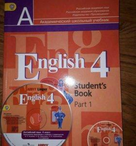 Учебники по английскому языку 2 части