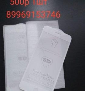 Стекла iPhone 7+