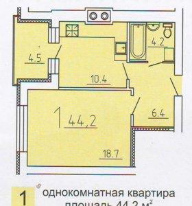 Квартира, 1 комната, 44.2 м²