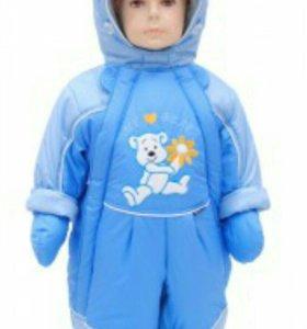 Rusland зимний детски комбинезон трансформер