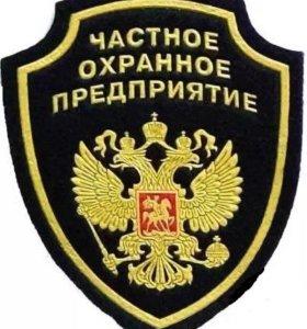 Лицензированный сотрудник охраны