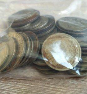 Монеты СССР и монеты 90-х годов
