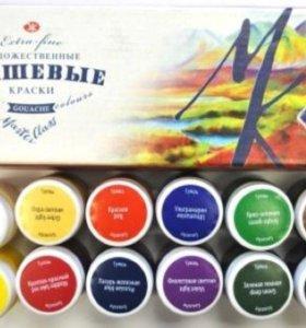 краски гуашь набор Мастер-Класс 12 цв