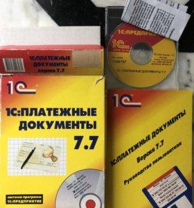 Программа для компьютера 1С Платежные документы
