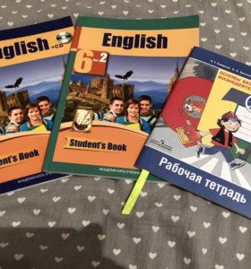 Продам учебники за 6 класс