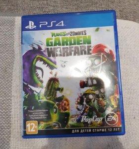 Plants vs zombies PS4
