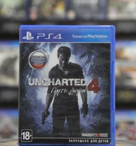 Игра PS4 Uncharted