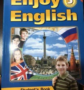 Новый учебник по английскому языку для 5 класса