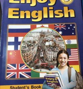 Новый учебник по английскому языку для 6 класса