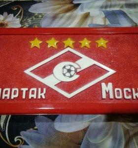 Нарды ФК Спартак Москва