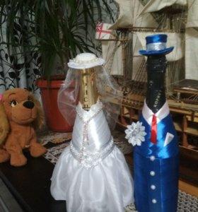 Жених и невеста украшение на шампанское