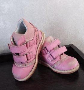 Обувь осень-весна