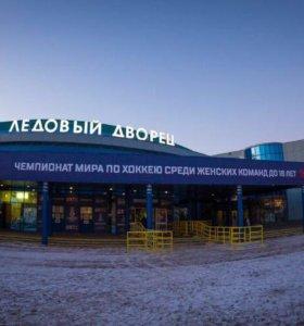 Продавец в кафетерий Ледовый дворец