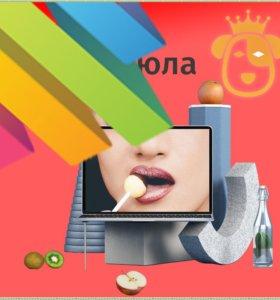 Создание сайта визитка, интернет магазина