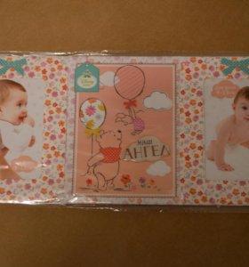 Товары для дня рождения ребенка в стиле Винни-Пуха