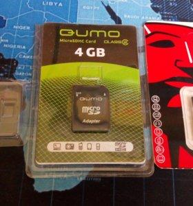Продам Адаптеры под флэш карты Micro SD