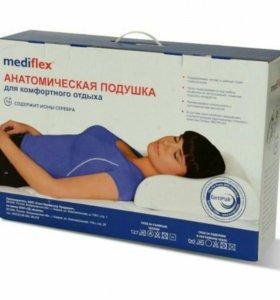 Подушка ортопедическая Mediflex ProfiStyle
