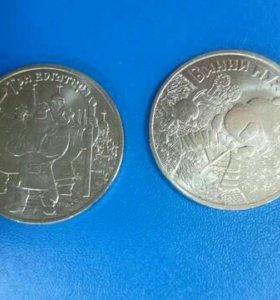 Мультфильмы - 25 рублей 2017 Винни + Три Богатыря