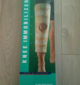 Бандаж на коленный сустав высота 46, размер S