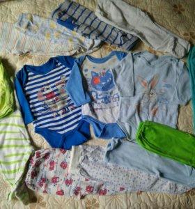 Вещи пакетом на мальчика 0-6 месяцев