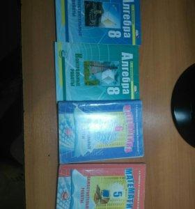 Книжки школьные для самостоятельных работ