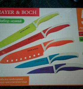 Ножи новые mayer & boch