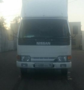 Nissan atlas 200