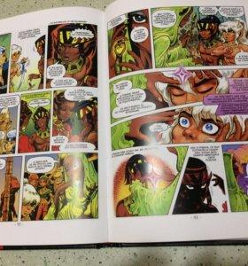 Сага Elf Quest книга комиксов