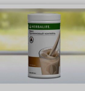 Herbalife Протеиновый коктейль формула 1