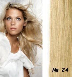 Натуральные волосы на заколках 60см