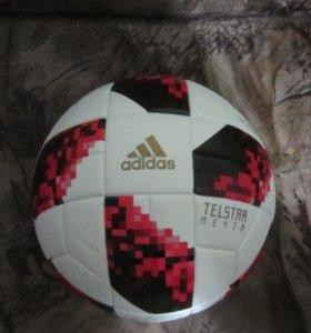 Футбольный мяч telstar МЕЧТА