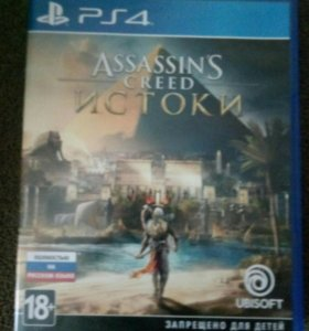 Игра для PS 4