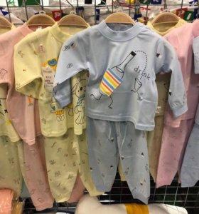 Пижамы дет. рост 50-70 100% хлопок, очень приятные