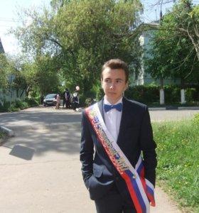 Костюм на выпускной