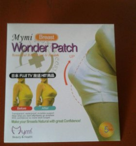 Wonder Patch