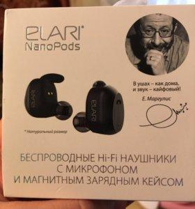 Elari NanoPods