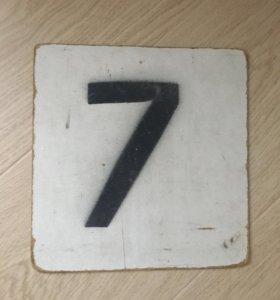 Номер от автобуса
