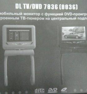 dvd+tv на подлокотник