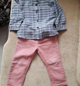 Рубашка и джинсы.