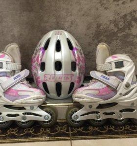Ролики и шлем