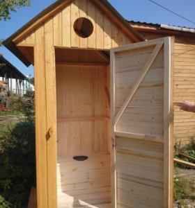 Деревянные изделия(туалеты, бытовки)