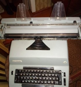 Печатная электрическая машинка Ятрань