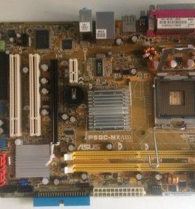 ASUS P5GC - MX/1333