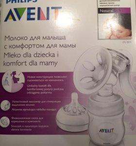 Молокоотсос ручной AVENT + ПОДАРОК