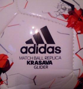 Футбольный мяч 2017 replika KRASAVA ADIDAS лиценз